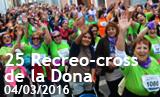25é Recreo-Cross de la Dona